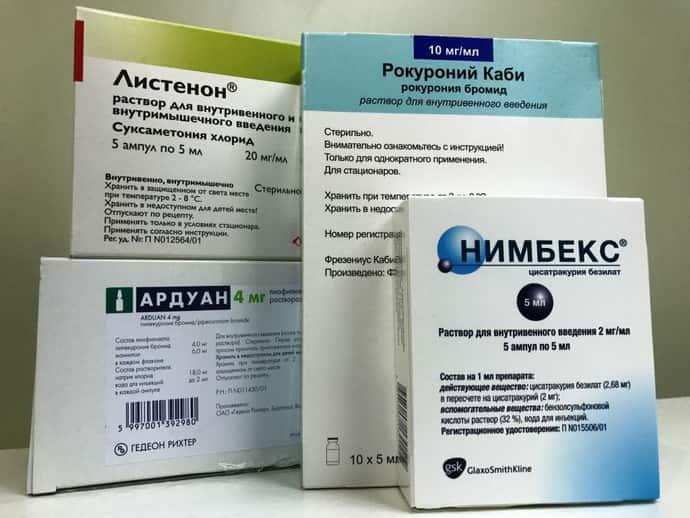 fájdalomcsillapítás a csípőízületekben rheumatoid arthritis arthrosis, mint kezelni