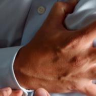 a lábak ízületeinek artrózisa felmelegedhet