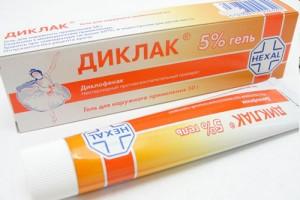 A gyulladáscsökkentőkről | BENU Gyógyszertárak