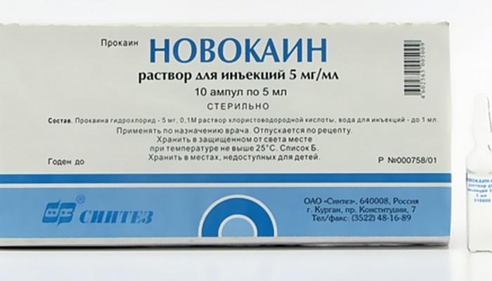 gyógyszerek az emlő osteochondrozisához