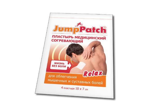 tinktúrák gerinc és ízületek betegségeihez a térd fájdalomcsillapítása